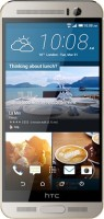 HTC One M9+ (Silver and Gold,...