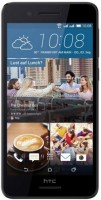 HTC Desire 728G Dual Sim (GSM + UMTS) (Purple Myst, 16 GB)(1.5 GB RAM) - Price 9990 52 % Off