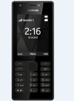 Nokia 216/216 DS(Black)