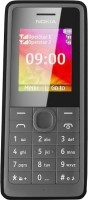 Nokia 107 Dual Sim Mobile Phone (Black))