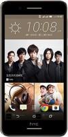 HTC Desire 728 (Capuccino Brown 32 GB)(3 GB RAM)
