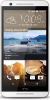 HTC One E9S (White Luxury, 16 GB)(2 GB RAM) - Price 9990 57 % Off