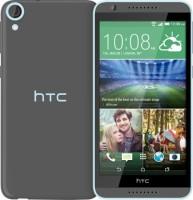 HTC Desire 820S 16 GB ROM 2 RAM Online At Best Price On