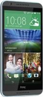 HTC Desire 820S (Milkyway Grey, 16 GB)(2 GB RAM) - Price 10000 59 % Off