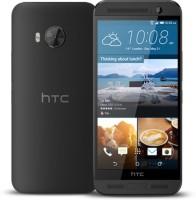 HTC One Me Dual Sim(Gsm+Gsm) (Meteor Grey, 32 GB)(3 GB RAM) - Price 21500 38 % Off