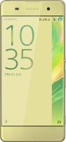 Sony Xperia XA Dual (Lime Gold, 16 GB)(2 GB RAM) - Price 12990 18 % Off