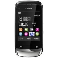 Nokia C2-06(Graphite)