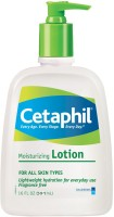 Cetaphil Moisturizing Lotion Green Pump (MADE IN CANADA)(591 ml)