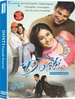 Dosti - DVD(DVD Hindi)