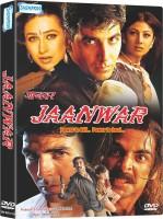 JAANWAR(DVD Hindi)