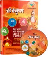 LEARNING CONCEPT - SSC - CLASS10 - SANSKRIT FULL COURSE MARATHI MEDIUM(DVD Marathi)