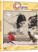 Antarjali Yatra The Voyage Beyond - DVD(DVD Bengali)