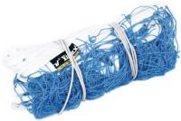 Vinex Tournament Volleyball Net(Multicolor)