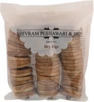 https://rukminim1.flixcart.com/image/200/200/nut-dry-fruit/z/4/p/shivram-peshawari-bros-250-dry-original-imaegmrztnnqzhfg.jpeg?q=90