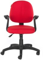 View Bluebell Epro III Low Back Fabric Office Arm Chair(Red) Price Online(Bluebell)