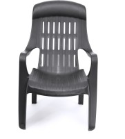 View Nilkamal Weekender Plastic Outdoor Chair(Finish Color - Grey) Furniture (Nilkamal)