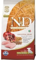 Farmina N&D Low Grain Chicken & Pomegranate Puppy Mini Chicken 2.5 kg Dry Dog Food