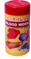 Siso Blood Worm Freeze Dried 10 gm 10 g Dry Fish Food