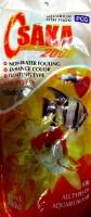 PCG Osaka 2000 Mini Pellet Fish 200 g Dry Fish Food