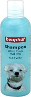 Beaphar Allergy Relief, Anti-dandruff, Anti-fungal, Anti-itching, Anti-microbial, Anti-parasitic, Conditioning, Flea and Tick, Hypoallergenic, Whitening and Color Enhancing Shampoo(250 ml)