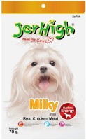 JerHigh Milky Chicken Dog Treat(70 g)