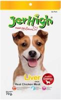 JerHigh Liver Stick 70 Grm Chicken Dog Treat(70 g)