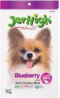 JerHigh Blueberry Blueberry Dog Treat(70 g)