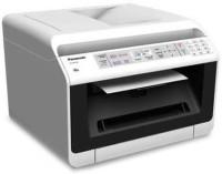 https://rukminim1.flixcart.com/image/200/200/printer/p/z/s/panasonic-laser-kx-mb2120-original-imaea3zugzyxspzq.jpeg?q=90