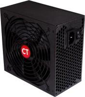 Circle 850W APFC MODULAR 800 Watts PSU(Black)