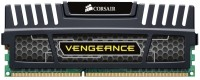 Corsair Vengeance DDR3 4 GB (1 x 4 GB) PC RAM (CMZ4GX3M1A1600C9) Bundle of 2