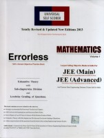 Mathematics - JEE Main And Advanced (Set Of 2 Volumes)(Paperback, Competition Books)
