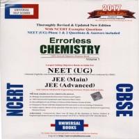 Errorless Chemistry Neet / AIIMS VOL-1 & 2(PAPPERBACK, Experts Compilation)