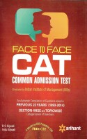 Face To Face Cat(Paperback, Bs Sijwali Indu Sijwali)