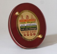 Sitare Namokar Diviniti 24 ct. Gold Foil Photo Frame Religious Frame