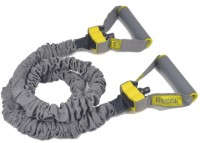 REEBOK Studio Power Tube Level - 3 Resistance Tube(Grey, Yellow)