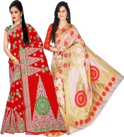 Weavedeal Embellished Kanjivaram Silk Cotton Blend Saree(Pack of 2, Multicolor)