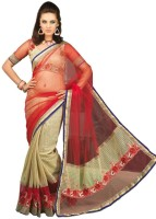 Chirag Sarees Self Design Fashion Organza Saree(Multicolor)