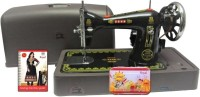 USHA Bandhan With cover base Manual Sewing Machine( Built-in Stitches 1)