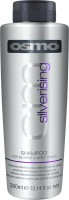 Osmo Colour Mission Silverising Shampoo(300 ml)