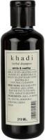 khadikhazana khadi amla ritha shampoo(210 ml) - Price 140 30 % Off