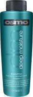 Osmo Deep Moisturising Shampoo(400 ml)
