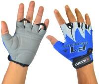 Kobo CG-01 Cycling Gloves (S, Blue)