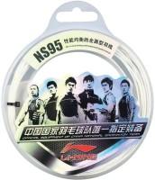 Li-Ning NS95 Assorted 1.30 Badminton String - 10 m(Multicolor)