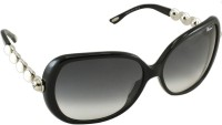 Chopard Over-sized Sunglasses(Grey)