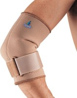 OPPO 1080 Elbow Support