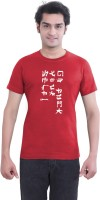 Tantra Graphic Print Men's Round Neck Red T-Shirt