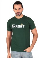 Anger Beast Printed Men's Round Neck Green T-Shirt