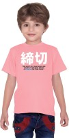 Tantra Boys Graphic Print Cotton T Shirt(Pink, Pack of 1)