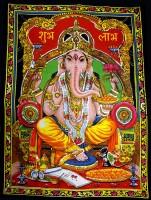 Amazing India Lord Ganesha / Ganpati / Ganesh Sequin Cotton Wall Hanging AISBL009 God Tapestry(Multicolor)