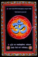 Amazing India Holy Om Shiva Symbol Aum Sequin Cotton Wall Hanging Aisbm001 God Tapestry(Multicolor)